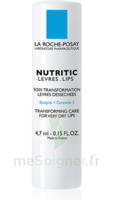 Nutritic Stick lèvres sèche sensibles 2 Etui/4,7ml à Eysines